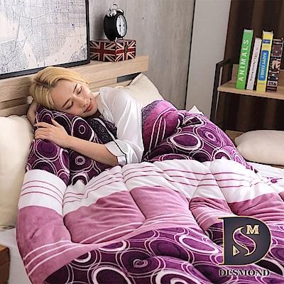 岱思夢 台灣製 極緻保暖雙面法蘭絨暖暖被 特厚款 2.5KG 彩色語言
