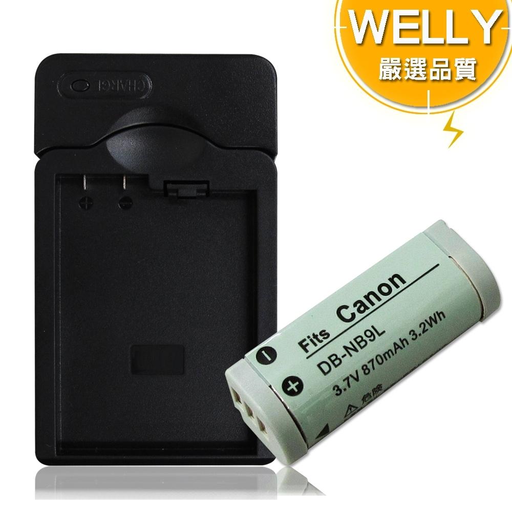 WELLY Canon NB9L / NB-9L 認證版 防爆相機電池充電組