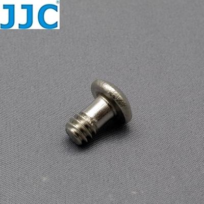 JJC公1/4吋螺絲六角螺絲釘Screw A(二分細牙2分)1/4 to 20 thread socket head