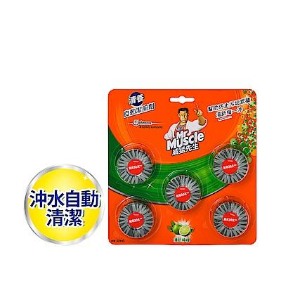 威猛先生 投入式自動潔廁劑-清新檸檬(38g×5)