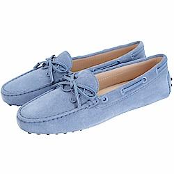 TOD'S Gommino 新版麂皮休閒豆豆鞋