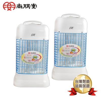 【尚朋堂】6W捕蚊燈SET-2066-兩入組