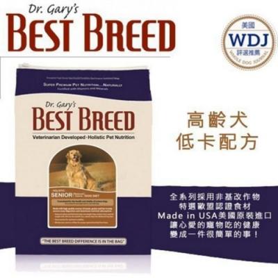 貝斯比BEST BREED樂活系列-高齡犬低卡配方 4lbs/1.8kg (BB3201) 兩包組