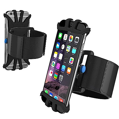 Maleroads 全新升級!! 通用款手機運動臂帶 一鍵快速拆裝 輕鬆拍照 運動臂套