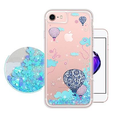 EVO iPhone 8 / 7 / 6s / 6 4.7吋 流沙彩繪保護手機殼...