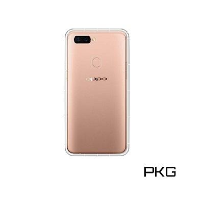PKG OPPO R11S Plus 超透360空壓氣墊