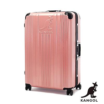 KANGOL-讓世界隨你跳動 80週年紀念款全PC鋁框28吋行李箱 -粉玫