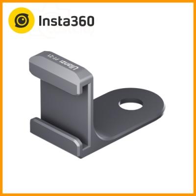 Insta360 ONE X2 專用冷靴配件(東城代理商公司貨)