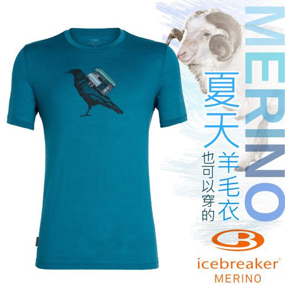 Icebreaker 男款 美麗諾羊毛 TECH-LITE 圓領短袖休閒上衣_海藻藍