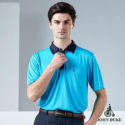 JOHN DUKE 優雅品味紳士POLO衫_水藍(20-9V6806)