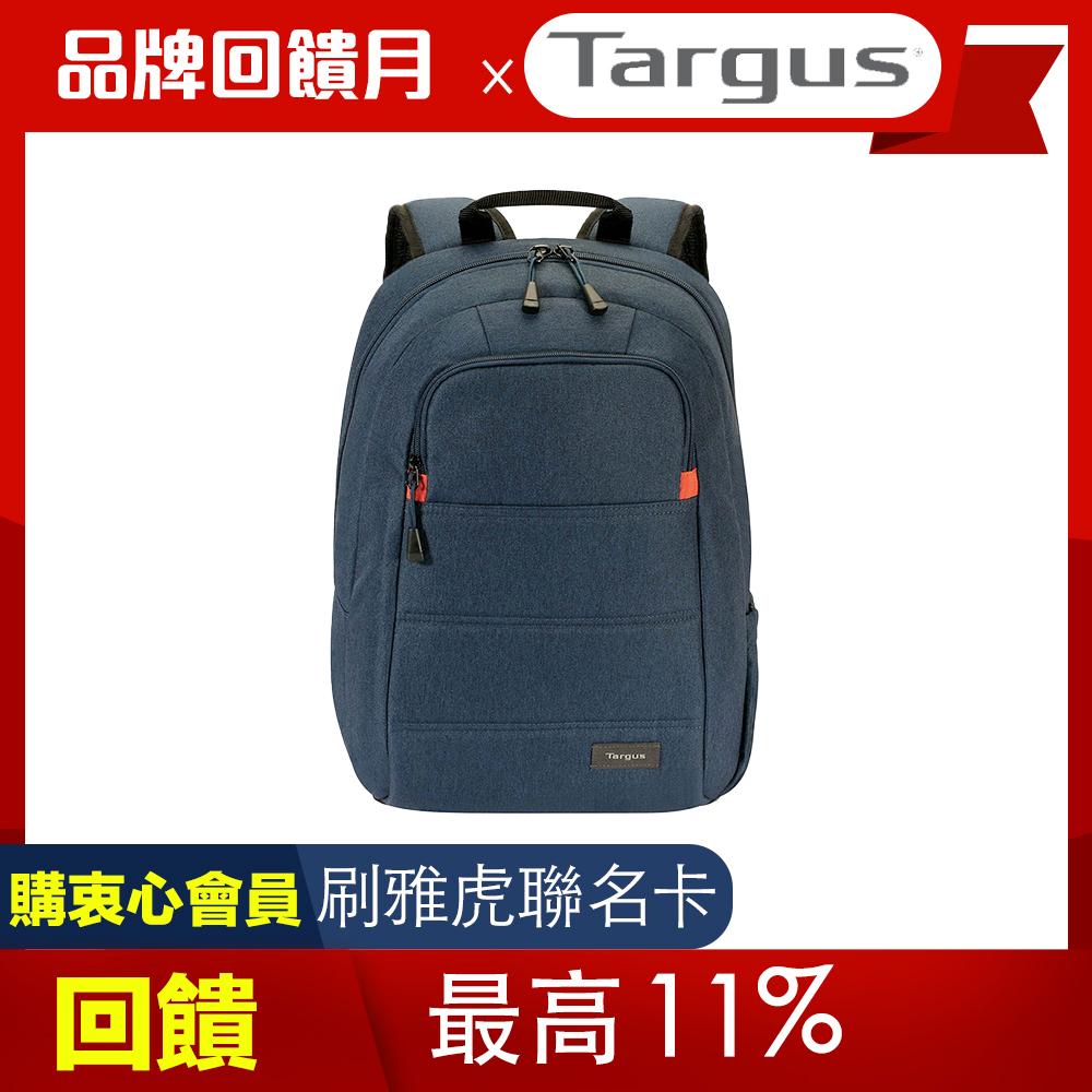 Targus Groove X Compact 躍動電腦後背包(牛仔藍/15吋筆電適用)