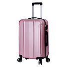 DF travel - 探索城市旅者不凡格調輕量28吋行李箱-共6色