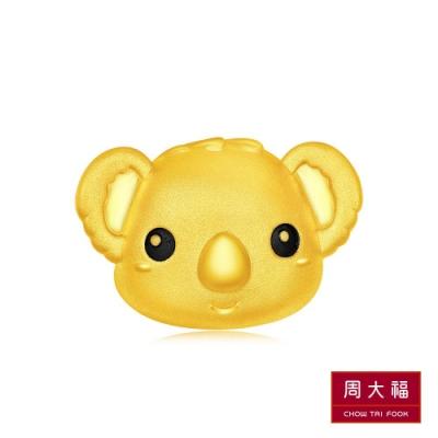 周大福 幸福緣點系列 無尾熊黃金路路通串飾/串珠