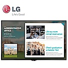 LG 樂金55吋高階多功能廣告機顯示器55SE3KE