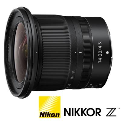 ★贈禮券+延保★ NIKON Nikkor Z 14-30mm F4 S (公司貨) 超廣角變焦鏡頭 防塵防滴 Z 系列微單眼鏡頭)