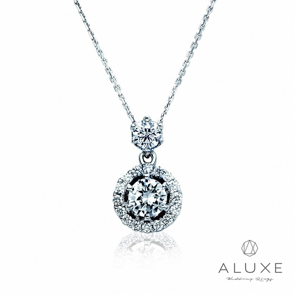 ALUXE亞立詩 0.30克拉FVS2 經典奢華美鑽項鍊