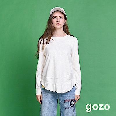 gozo 不對襯拼接波浪擺素面棉質上衣(三色)