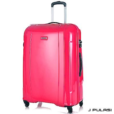 JPULASI 輕巧亮色拉鍊款 28吋PC+ABS 鏡面行李箱-桃紅