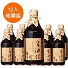 豆油伯 經典缸底醬油12入箱購組(500mlx12瓶)