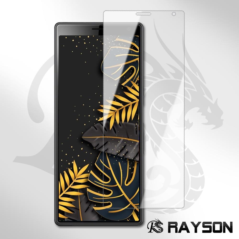 SONY Xperia 10 plus 透明 高清 非滿版 手機 9H保護貼