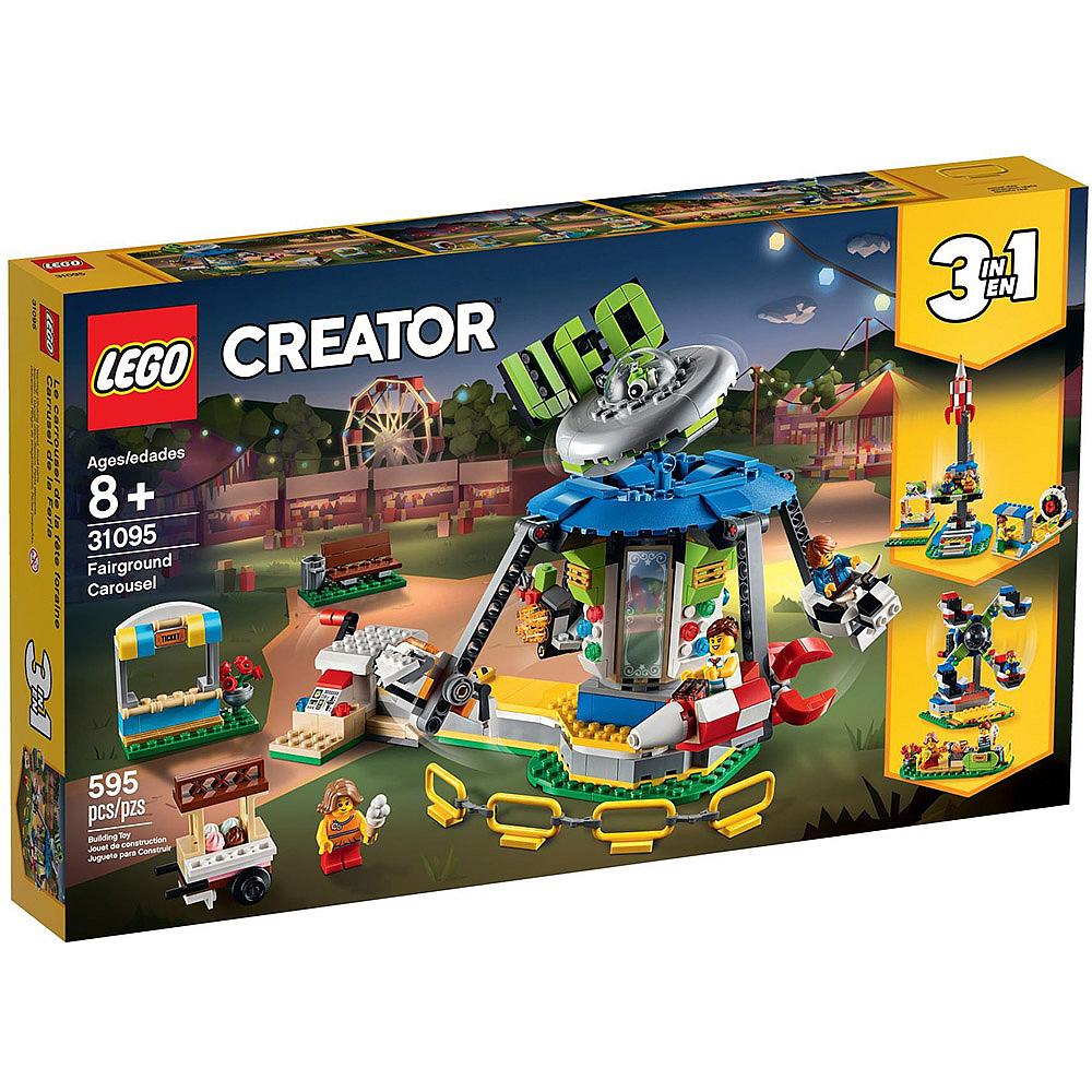 樂高LEGO 創意大師系列 - LT31095 遊樂場旋轉木馬
