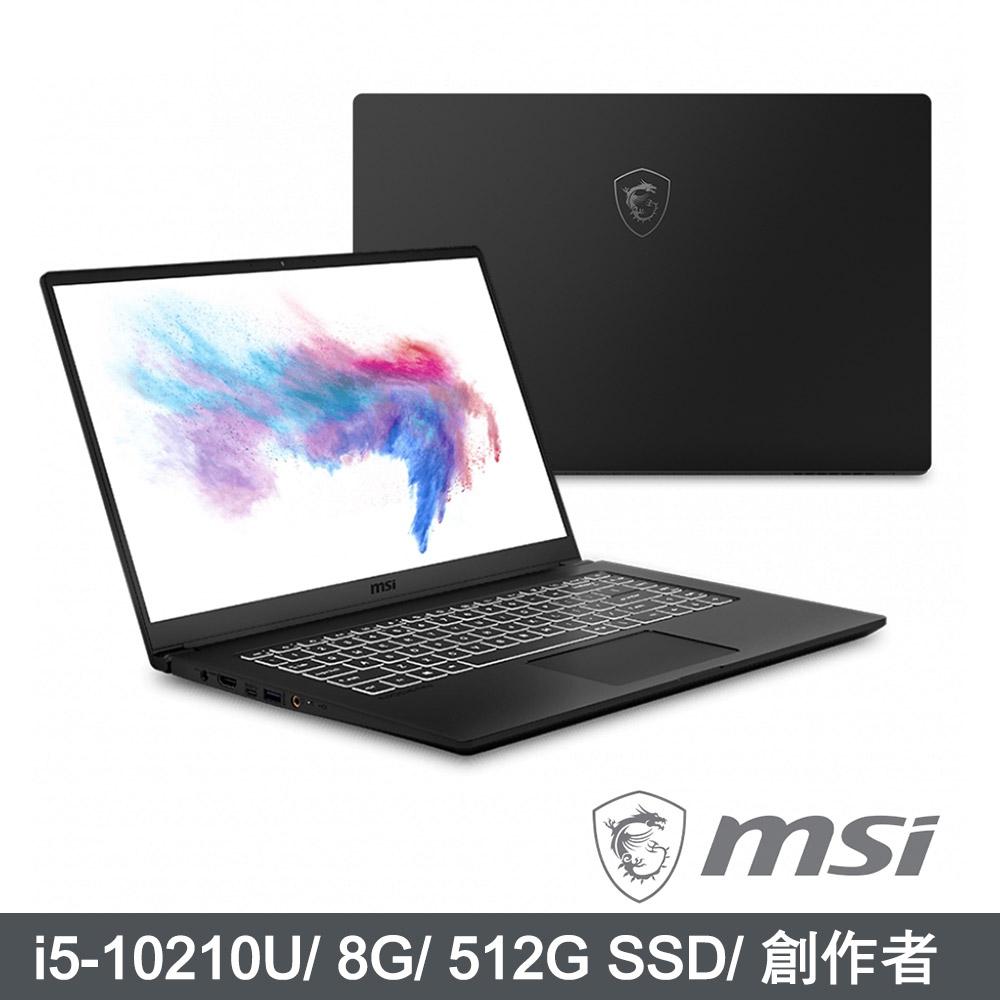 MSI微星 Modern 15 A10M-058TW 15吋創作者筆電-黑(i5-10210U/8G/512G SSD/W10/FHD 3C限定 滿1萬5登錄送1200購物金