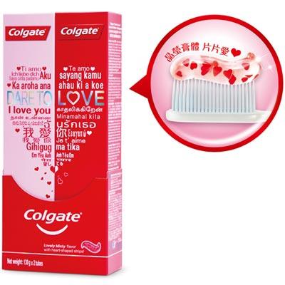 高露潔大膽愛限定版牙膏130gx2入