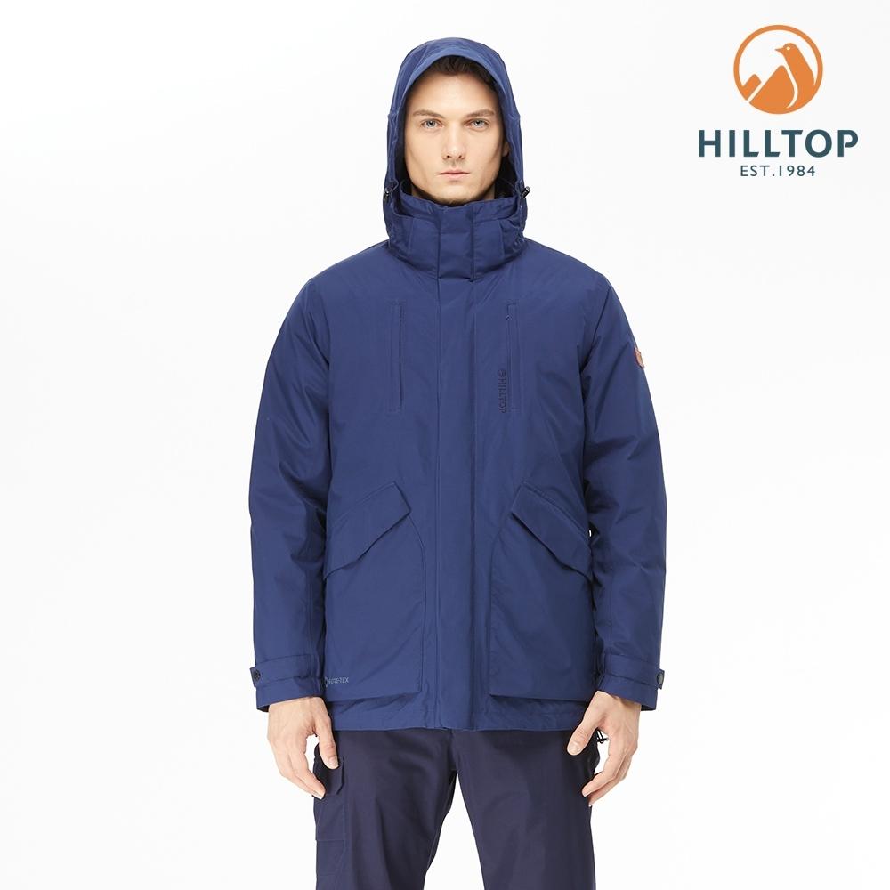 【hilltop山頂鳥】男款GORE-TEX防水透氣二合一羽絨外套F22M08中世紀藍/黑美人