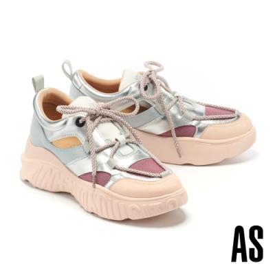 休閒鞋 AS 街頭潮流異材質拼接側空 LOGO 造型厚底老爹休閒鞋-粉
