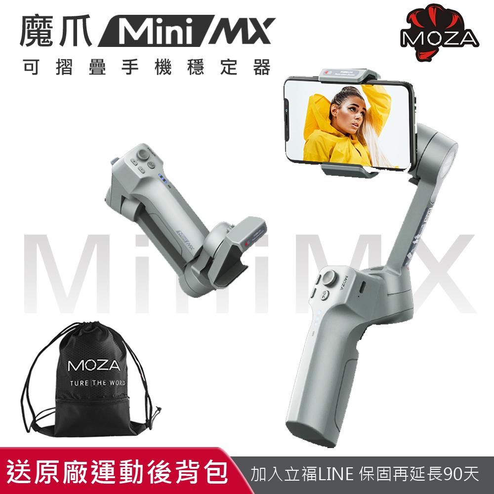 MOZA 魔爪  Mini MX  三軸防抖折疊式手機穩定器 (公司貨)