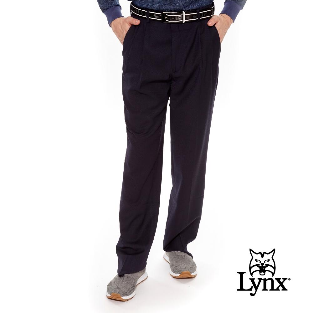 【Lynx Golf】男款歐洲進口布料特殊紋理伸縮腰頭雙折西裝長褲-深藍色