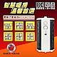 KE嘉儀 2段速 360度即熱式電膜電暖器 KEY-M200W product thumbnail 1