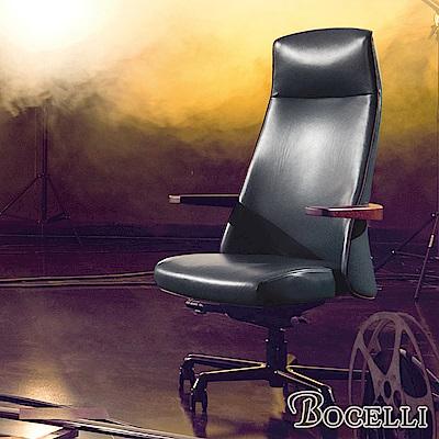 BOCELLI-TENDENZA趨勢風尚高背辦公椅(義大利牛皮)經典黑