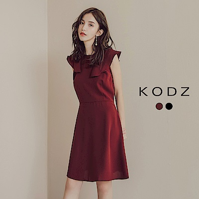 東京著衣-KODZ 公主袖造型洋裝-S.M.L(共二色)