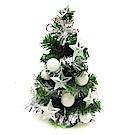 摩達客 聖誕超值組-30cm聖誕樹+ 6吋小鹿