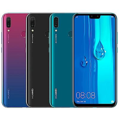 Huawei 華為Y9 2019 6.5吋 雙卡雙待智慧型手機