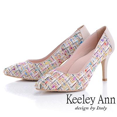 Keeley Ann 年代風華~繽紛布拼接風真皮軟墊高跟鞋(米色-Ann)