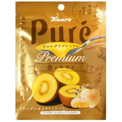 Kanro Pure黃金奇異果軟糖(63g)