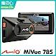 Mio MiVue 785 SONY 感光元件觸控 GPS行車記錄器-急速配 product thumbnail 1