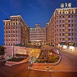 高雄義大天悅飯店 房型免費升(含2大2小早餐)