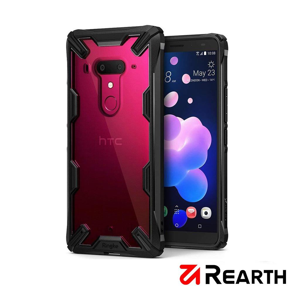 Rearth HTC U12 Plus(Ringke Fusion X) 高質感保護殼