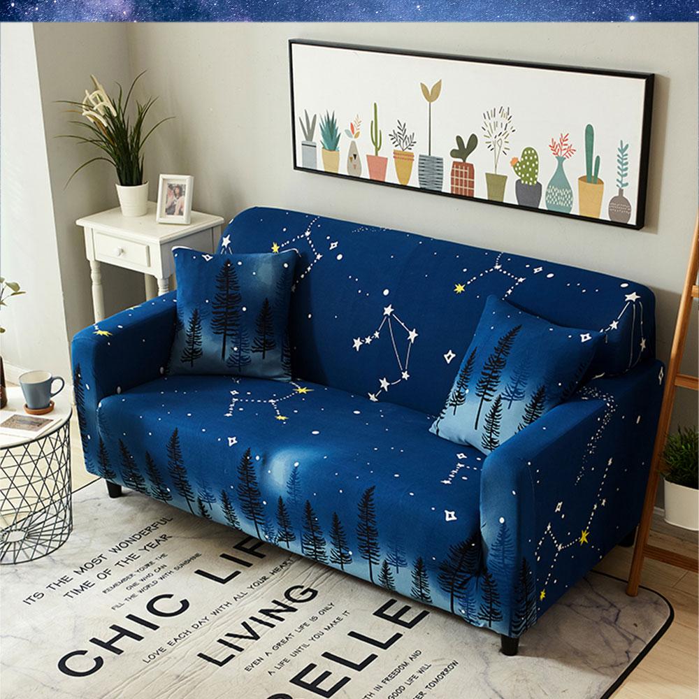 日創優品 星空舒適輕柔彈力沙發套-3人座(贈同款抱枕套x1)