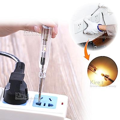 安全多功能 測電筆/驗電筆/一字螺絲起子型 kiret