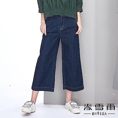 【麥雪爾】棉質腰部打褶九分牛仔寬褲