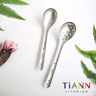 TiANN 純鈦台式火鍋湯勺&漏勺(2入任選)