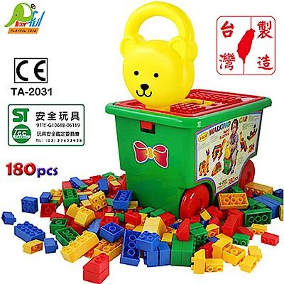 Playful Toys頑玩具180PCS積木桶