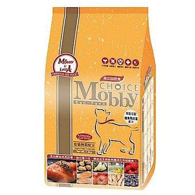 【買一送一】莫比Mobby 愛貓無穀配方 鱒魚馬鈴薯 1.5KG