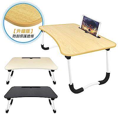 [時時樂限定] aibo NB28升級版 手機/平板萬用摺疊電腦桌(防刮保護邊條)