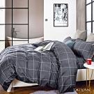 DUYAN竹漾 MIT 天絲絨-單人床包被套三件組-城市光廊