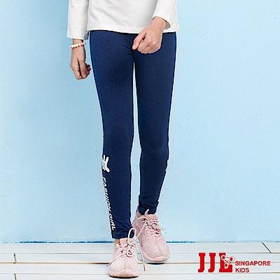 JJLKIDS 時尚女孩字母內搭褲(藏青)